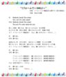 (一社)日本建材・住宅設備産業協会より〜建材業界の最新動向
