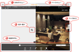 建材・住宅設備のデジタルカタログ集サイト「カタラボ」 〜新しくなったカタログビューの紹介