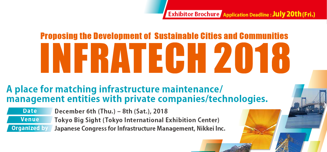 INFRATECH 2018 Call for Exhibitors