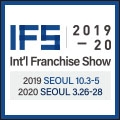 International Franchise Seoul