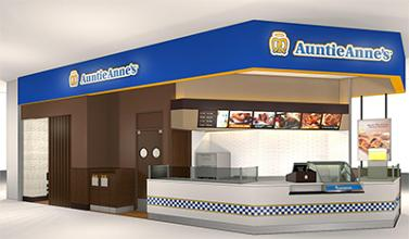 Auntie Anne's (アンティ・アンズ)