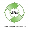 Japan Fiberboard and Particleboard Manufacturers Association