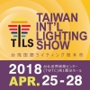 TAIWAN INTERNATIONAL LIGHTING SHOW (TILS)