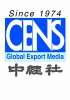 CHINA ECONOMIC NEWS SERVICE