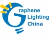 GRAPHENE LIGHTING CHINA
