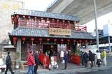 第87回「ランドマークとなる空間で街への波及効果を狙う 〜小田原早川漁村」