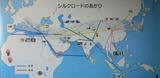 第28回 日本のあかり文化とSSL その2「シルクロードのあかり」から