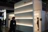 光のデザインレポート