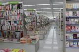第131回 「店で商品と出会う楽しさ」を再発見できる、カルチャーのテーマパーク「コーチャンフォー若葉台店」