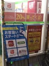 「キャッシュレス払いで利用額還元」ブームの裏で課題は山積み、日本のキャッシュレス化は本当に進むのか?