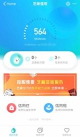 中国で飛躍するスマホ決済、注目される「信用スコア」のデータ利活用